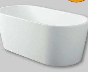 Goedkoop en betaalbaar vrijstaand bad wit